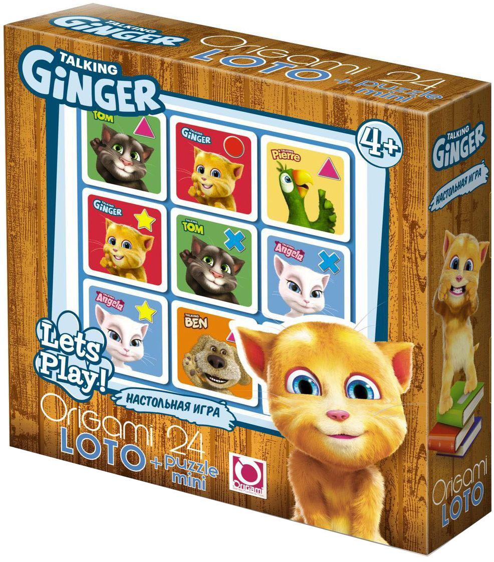 Оригами Обучающая игра Talking Ginger Tom01010Игра знакомит детей с окружающим миром, расширяет кругозор. Лото позволяет моделировать множество различных игровых ситуаций. В процессе игры развивается логическое мышление, наблюдательность, внимание, память, совершенствуется мелкая моторика рук.