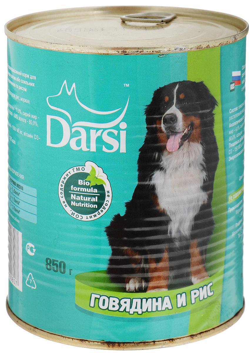 Консервы Darsi для собак с избыточным весом, с говядиной и рисом, 850 г0443-2Сбалансированный полнорационный корм Darsi предназначен для собак всех пород с избыточным весом или склонных к полноте. Витамин Е и природные антиоксиданты, входящие в состав корма, повышают защитную функцию организма вашей собаки от неблагоприятного воздействия окружающей среды. Сбалансированное содержание омега-3 и омега-6 ненасыщенных жирных кислот и органический цинк обеспечивают здоровую кожу и блестящую мягкую шерсть. Сбалансированное соотношение кальция и фосфора способствует правильному развитию костей. Углеводы и жиры - жизненно важные питательные вещества - в количестве, оптимально удовлетворяющем потребности вашей собаки. Натуральные высокоусвояемые питательные вещества способствуют правильной работе кишечника. Товар сертифицирован.