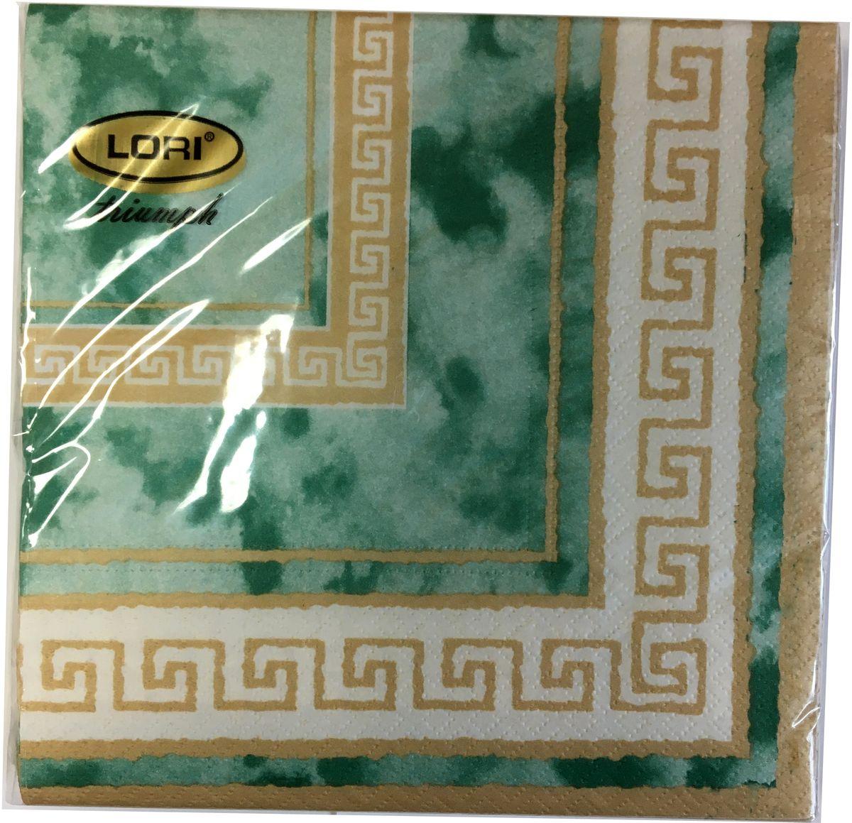 Салфетки бумажные Lori Triumph, трехслойные, цвет: зеленый, коричневый, 33 х 33 см, 20 шт. 5613456134Декоративные трехслойные салфетки Lori Triumph выполнены из 100% целлюлозы и оформлены ярким рисунком. Изделия станут отличным дополнением любого праздничного стола. Они отличаются необычной мягкостью, прочностью и оригинальностью. Размер салфеток в развернутом виде: 33 х 33 см.