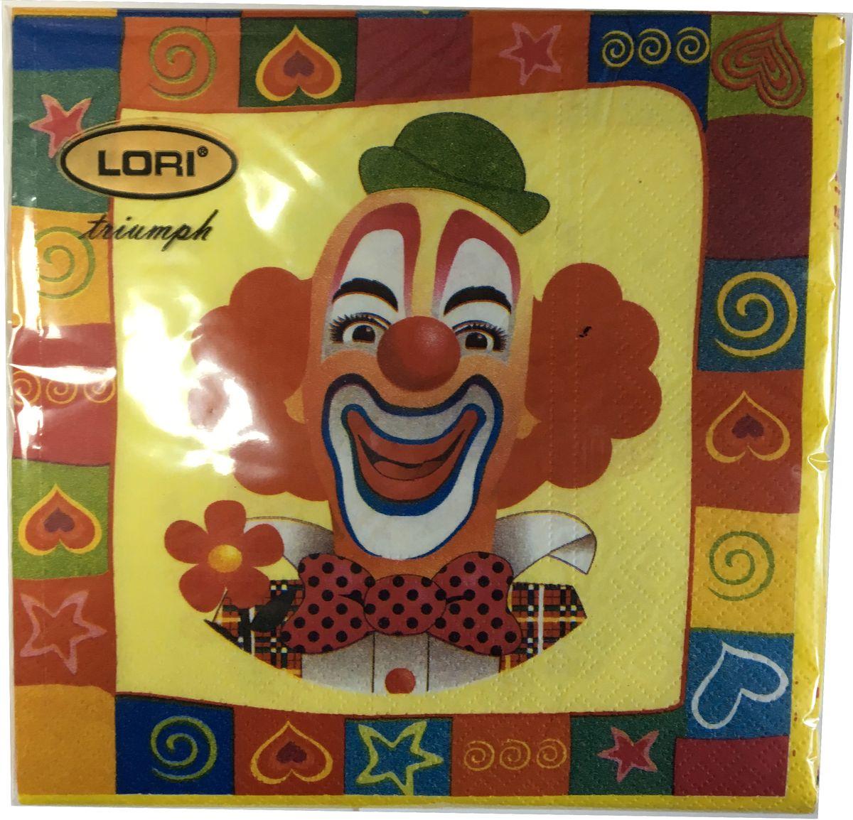 Салфетки бумажные Lori Triumph, трехслойные, цвет: мультиколор, 33 х 33 см, 20 шт. 5619456194Декоративные трехслойные салфетки Lori Triumph выполнены из 100% целлюлозы и оформлены ярким рисунком. Изделия станут отличным дополнением любого праздничного стола. Они отличаются необычной мягкостью, прочностью и оригинальностью. Размер салфеток в развернутом виде: 33 х 33 см.