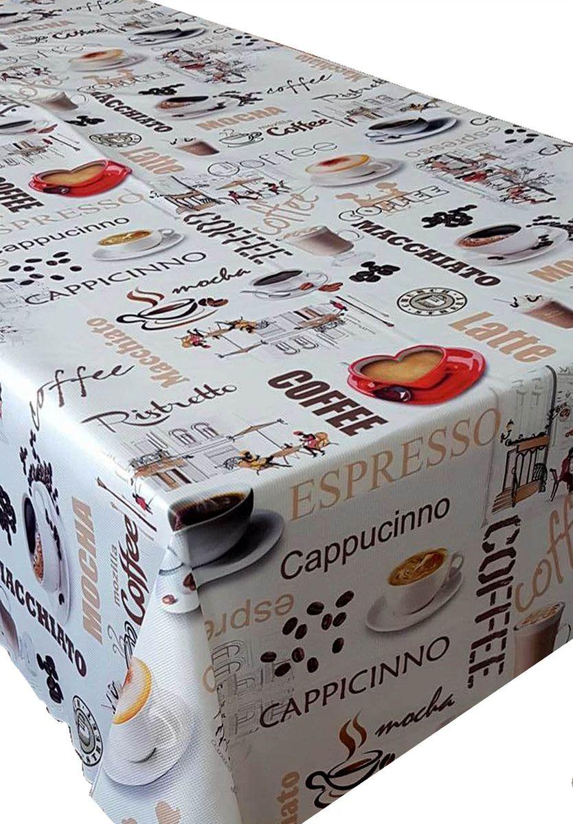 Скатерть Ambesonne Бодрящий кофе, прямоугольная, 150 x 220 смBM1531-CAFELANDKAHVE_AКрасочная фотоскатерть Ambesonne Бодрящий кофе выполнена из тканевого полиэстера и украшена оригинальным рисунком. Изделие создаст атмосферу уюта и домашнего тепла в интерьере вашей кухни. В современном мире кухня - это не просто помещение для приготовления и приема пищи. Это особое место, где собирается вся семья и царит душевная атмосфера.