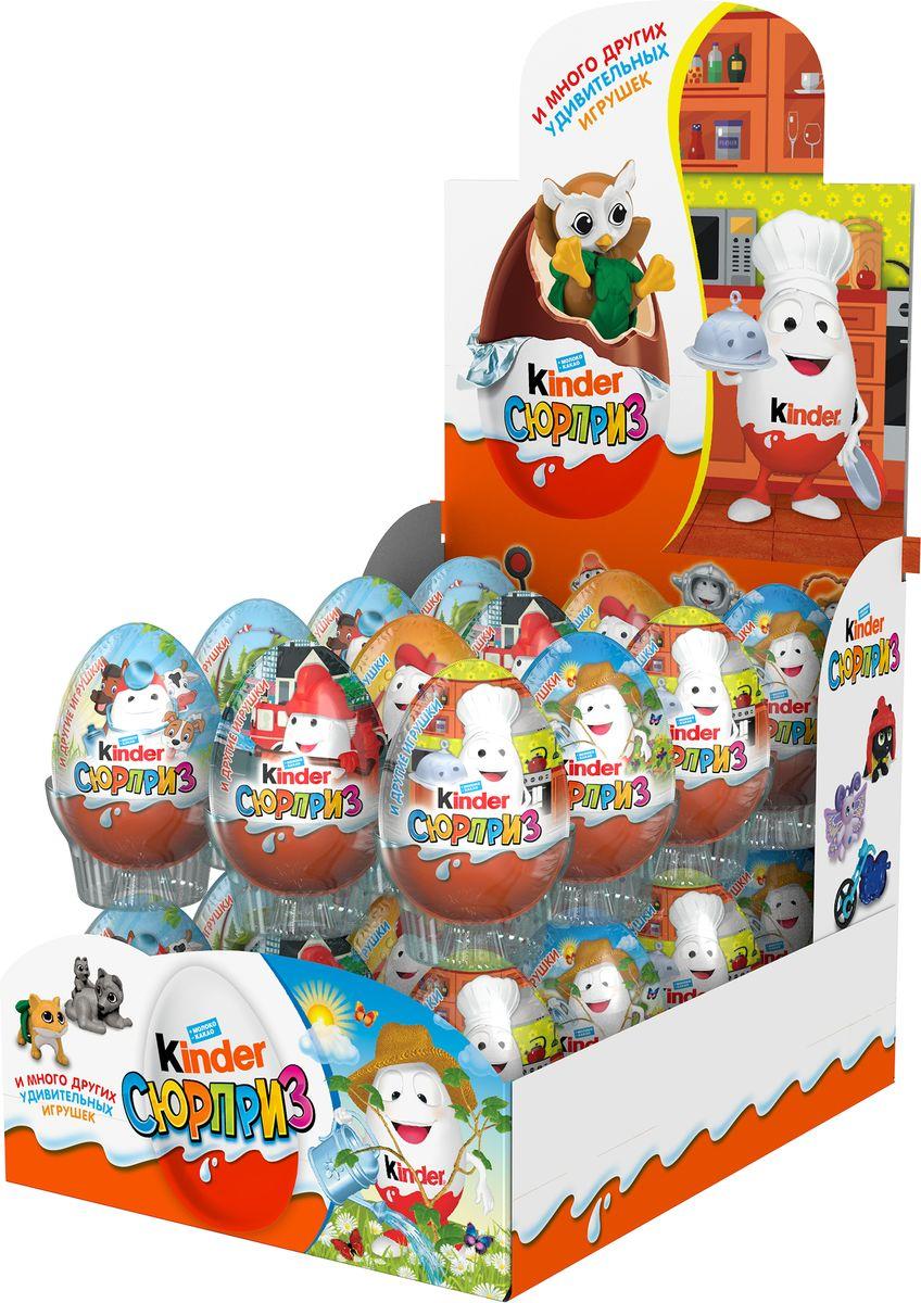 Kinder Сюрприз яйцо из молочного шоколада c молочным внутренним слоем и игрушкой внутри, серия Киндерино, 24 шт по 20 г14607086411329Kinder Сюрприз - яйцо из любимого молочного шоколада Kinder с молочным внутренним слоем и удивительной игрушкой внутри. Kаждый год в коллекции Kinder Сюрприз появляется более 100 удивительных игрушек для детей.