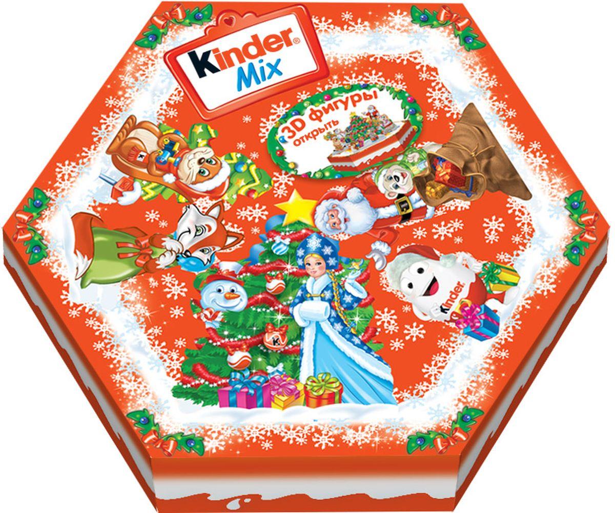 Kinder Mix набор:Kinder Figure Cava, Kinder Chocolate with cereals mini, Kinder Chocolate mini, Kinder Bueno mini, 152 г