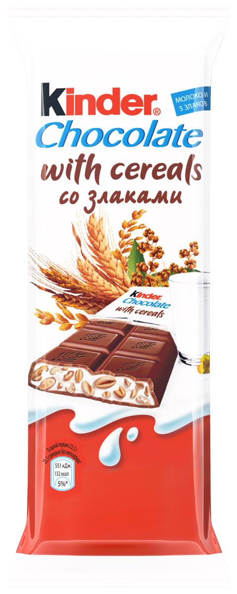 Kinder Chocolate со злаками, 23,5 г