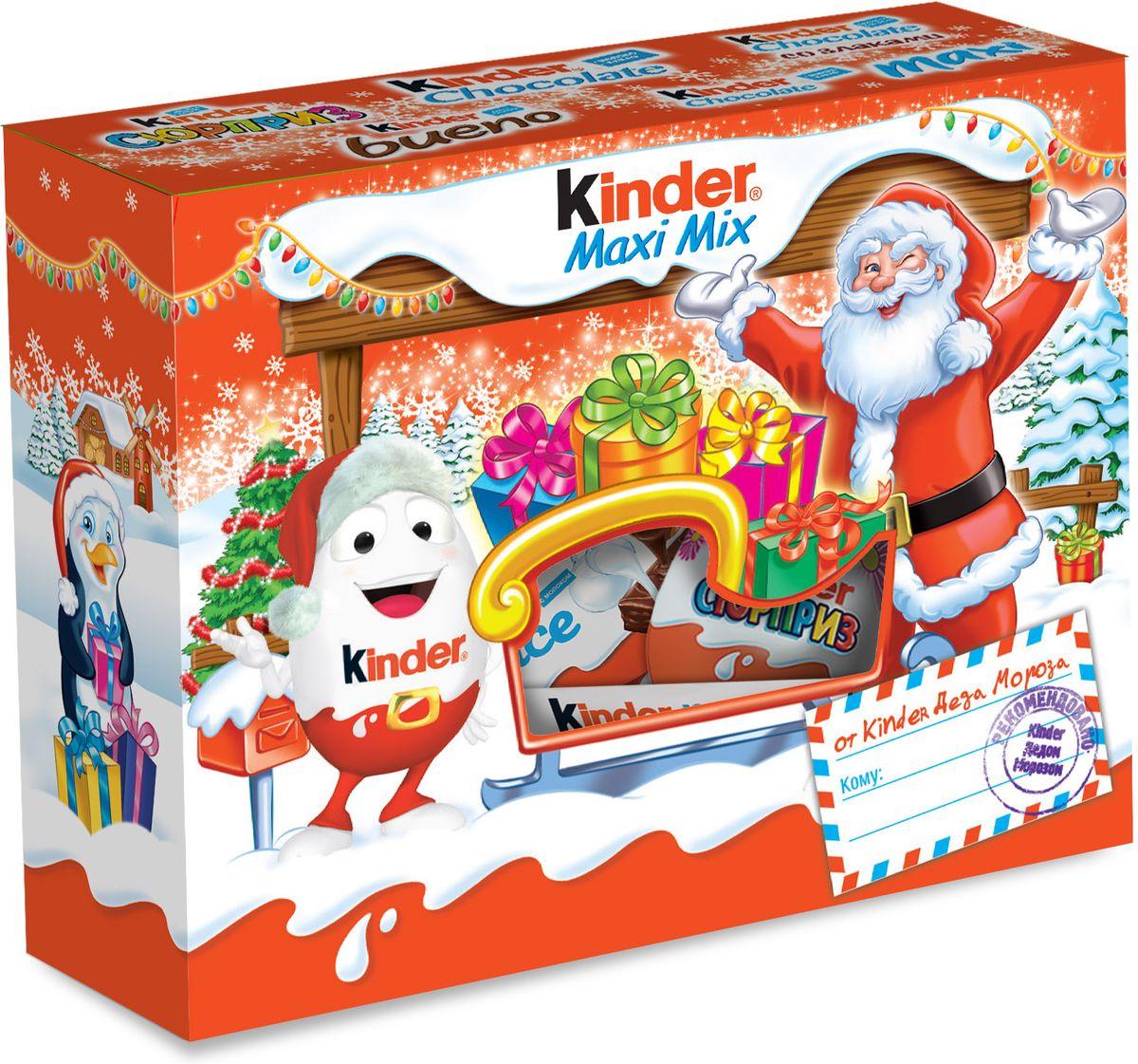 Встречайте Новый Год вместе с Kinder! В этом году Kinder приготовил для Вас множество новогодних подарков!
