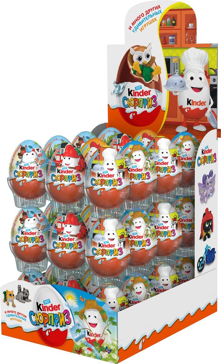 Kinder Сюрприз яйцо из молочного шоколада c молочным внутренним слоем и игрушкой внутри, серия Киндерино, 36 шт по 20 г77132417Kinder Сюрприз - яйцо из любимого молочного шоколада Kinder с молочным внутренним слоем и удивительной игрушкой внутри. Kаждый год в коллекции Kinder Сюрприз появляется более 100 удивительных игрушек для детей.