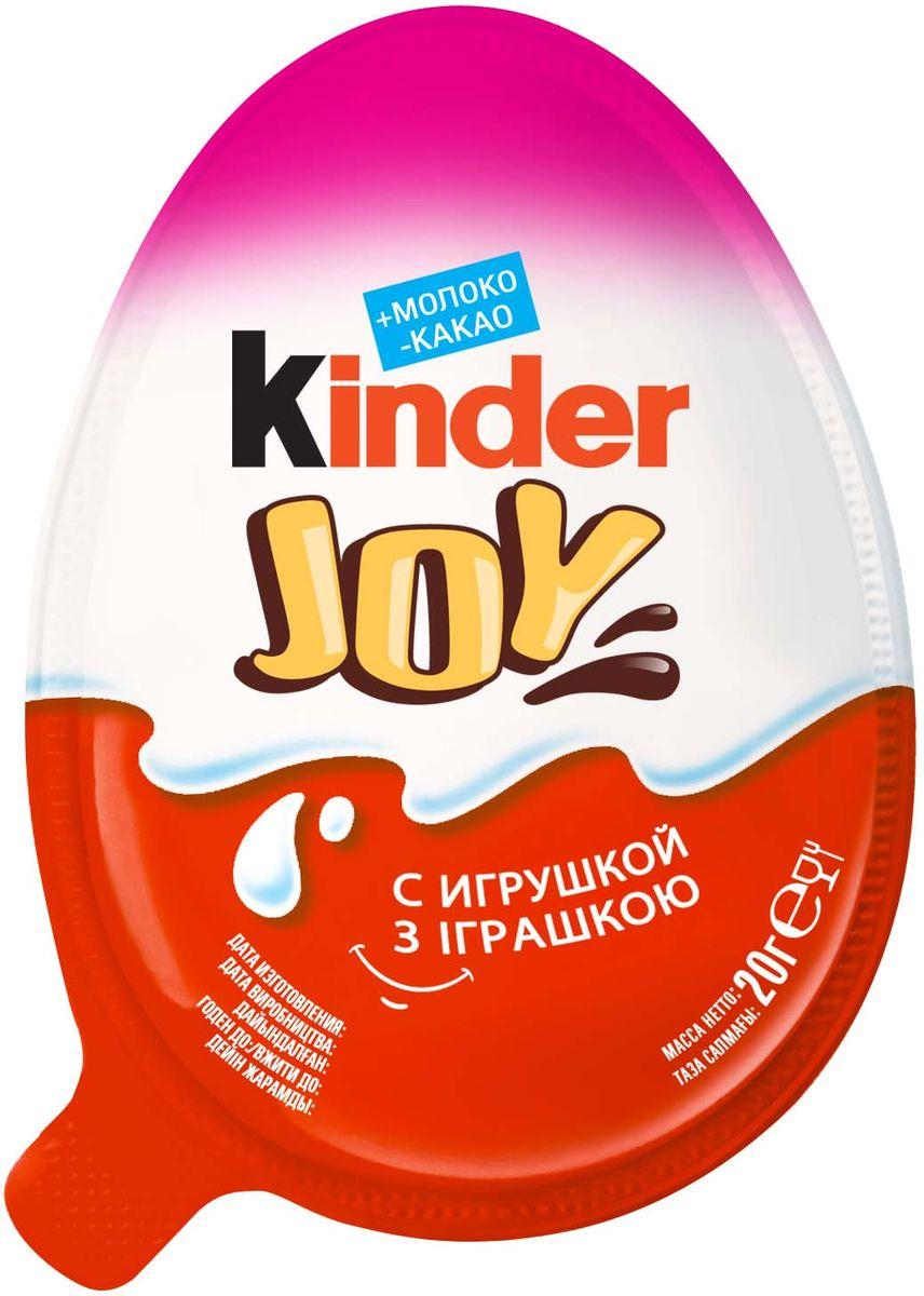 Kinder Joy Кондитерское изделие с игрушкой, серия Звездные войны, 24 шт по 21 г
