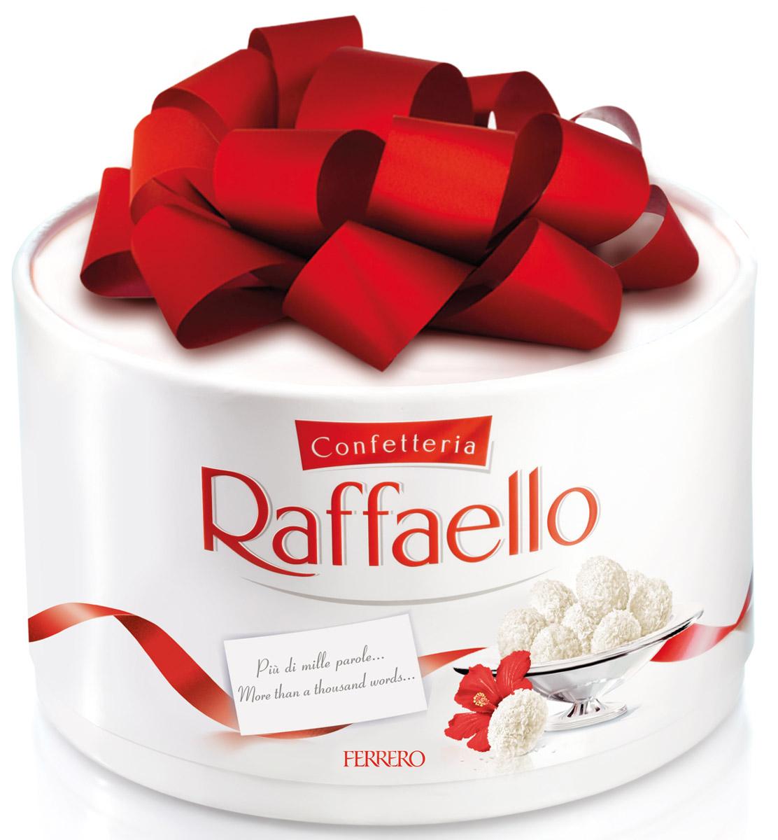 Raffaello конфеты с цельным миндальным орехом в кокосовой обсыпке, 100 г77115553/77098329/77070943Raffaello — это цельный миндальный орех и нежнейший молочный крем в хрустящей вафельной оболочке, покрытой кокосовыми хлопьями. Романтический подарок, который поможет вам выразить свои чувства! Самые известные и любимые конфеты в России, уже ставшие неотъемлемой частью жизни российских потребителей. Такой успех стал возможным благодаря множеству факторов, но прежде всего — благодаря уникальному сочетанию неповторимого вкуса, изысканной белоснежной упаковки и, конечно, романтического имиджа.
