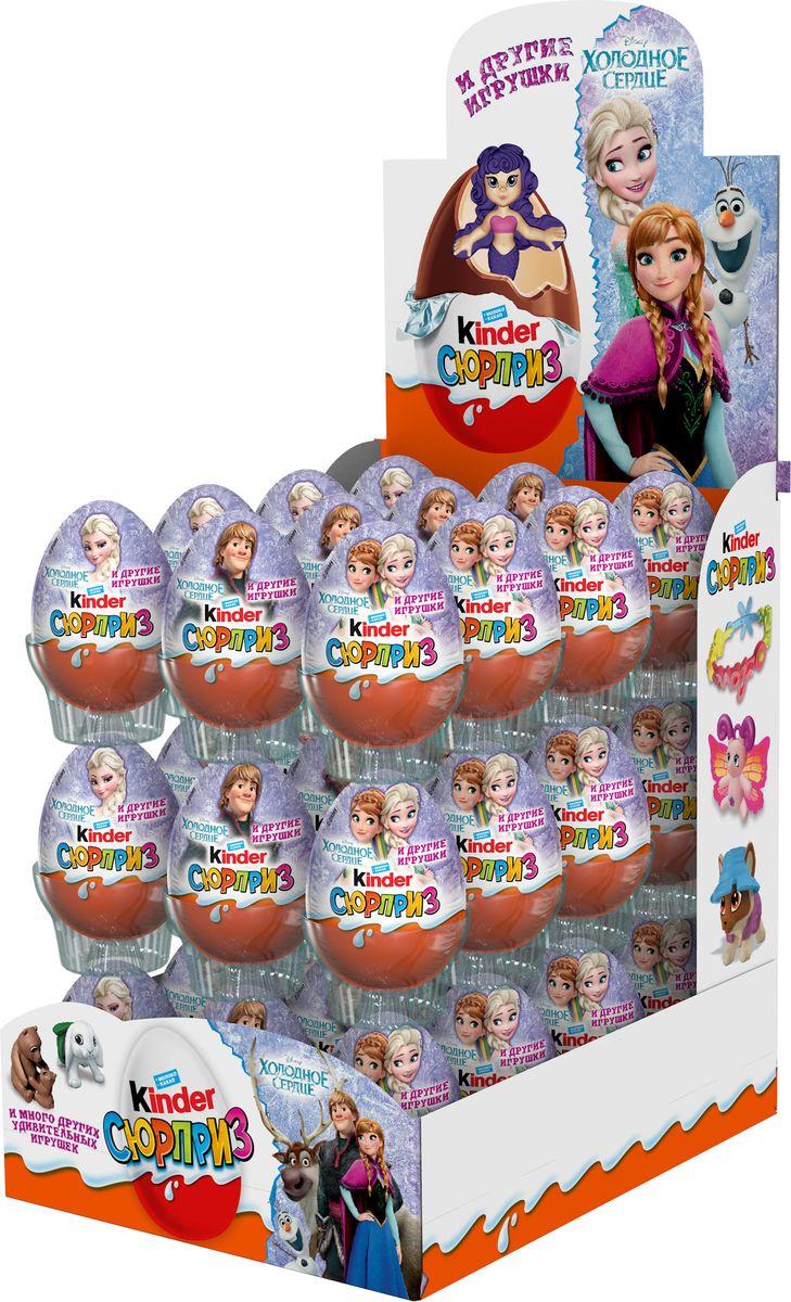 Kinder Сюрприз яйцо из молочного шоколада c молочным внутренним слоем и игрушкой внутри, серия Холодное сердце, 36 шт по 20 г8000500088852Kinder Сюрприз - яйцо из любимого молочного шоколада Kinder с молочным внутренним слоем и удивительной игрушкой внутри. Kаждый год в коллекции Kinder Сюрприз появляется более 100 удивительных игрушек для детей.