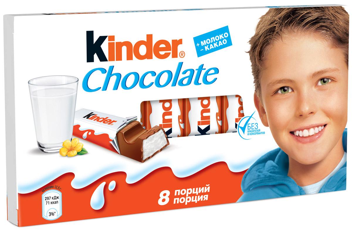 Kinder Chocolate с молочной начинкой, 100 г