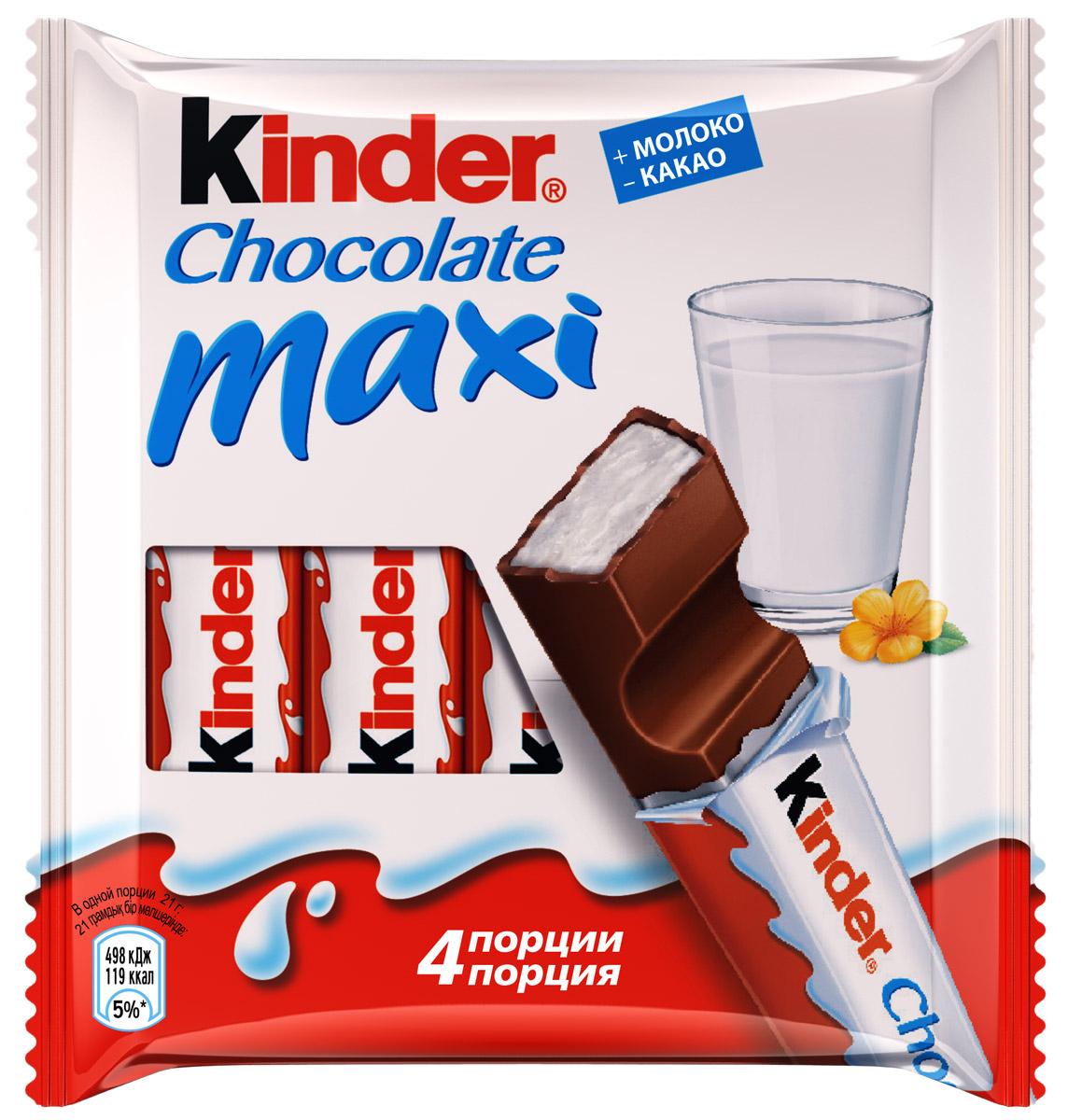 Kinder Chocolate Maxi шоколадный батончик молочный, 4 шт по 21 г77115589/77105816/77100797Превосходный шоколадный батончик из молочного шоколада с молочной начинкой, созданный специально для детей с 3-х лет.