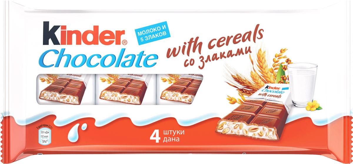 Kinder Chocolate со злаками, 4 шт по 23,5 г 8000500167656