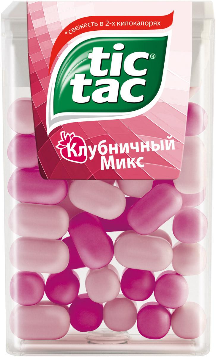 Tic Tac драже со вкусом клубники,16г