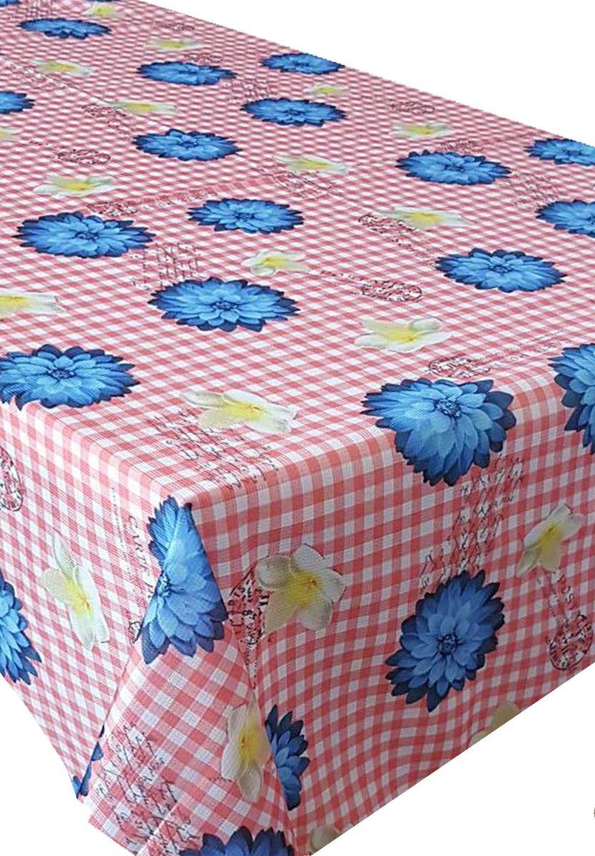 Скатерть Ambesonne Хризантемы и цветы тиаре, прямоугольная, 110 x 150 смBM1530MELISSA_AВеликолепная скатерть Ambesonne, выполненная из полиэстера, создаст атмосферу уюта и домашнего тепла в интерьере вашей кухни. В современном мире кухня - это не просто помещение для приготовления и приема пищи. Это особое место, где собирается вся семья и царит душевная атмосфера.