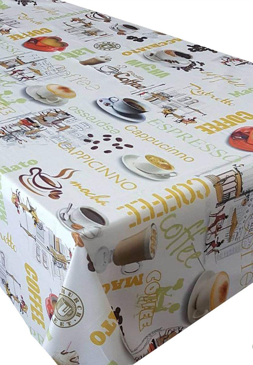 Скатерть Ambesonne Кофейный аромат, квадратная, 150 x 150 смBM1531CAFELANDYESIL_AКрасочная фотоскатерть Ambesonne Кофейный аромат выполнена из тканевого полиэстера и украшена оригинальным рисунком. Изделие создаст атмосферу уюта и домашнего тепла в интерьере вашей кухни. В современном мире кухня - это не просто помещение для приготовления и приема пищи. Это особое место, где собирается вся семья и царит душевная атмосфера.