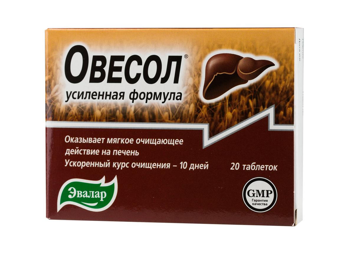 Овесол Усиленная формула, 20 таблеток4602242002055Способствует бережному очищению печени за 10 дней. Только в данном препарате овес молочной спелости усилен травами и куркумой. Овесол на основе овса молочной спелости бережно очистит печень от шлаков и токсинов. Овесол давно зарекомендовал себя в качестве надежной биологически активной добавки к пище для глубокого и бережного очищения печени. Он буквально «промывает» печень, поддерживает здоровый состав желчи, что помогает избежать образования желчных камней. Сегодня Овесол стал еще эффективнее! Теперь в таблетках Овесола увеличено содержание натуральных экстрактов, что позволило сократить курс очищения вдвое — с двадцати до десяти дней. Поэтому Овесол усиленная формула станет незаменимым помощником для тех, кому нужно эффективно и в кратчайшие сроки почистить печень. Уже после первого курса очищения печень будет трудиться налегке, сохраняя ваше здоровье и хорошее самочувствие. Овесол усиленная формула: - оказывает мягкое очищающее действие на печень; - поддерживает...