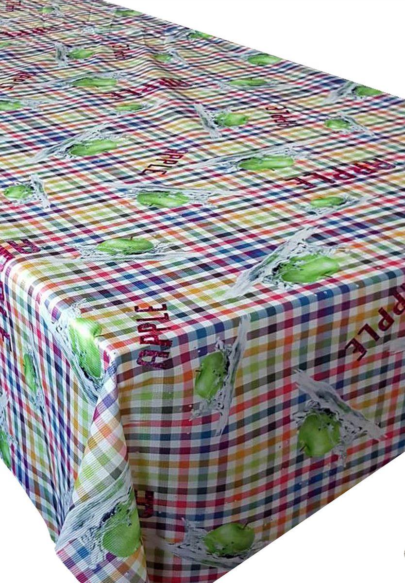 Скатерть Ambesonne Зеленые яблоки, квадратная, 150 x 150 смBM1528ARDENSARI_AВеликолепная скатерть Ambesonne, выполненная из полиэстера, создаст атмосферу уюта и домашнего тепла в интерьере вашей кухни. В современном мире кухня - это не просто помещение для приготовления и приема пищи. Это особое место, где собирается вся семья и царит душевная атмосфера.