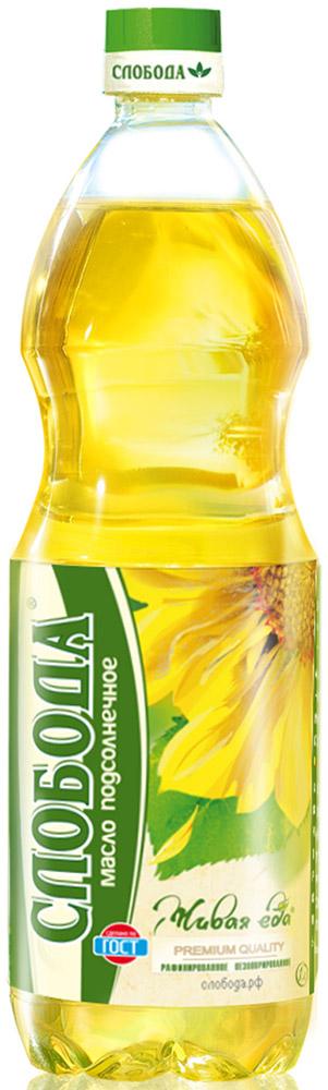 Слобода масло подсолнечное рафинированное, 1 л
