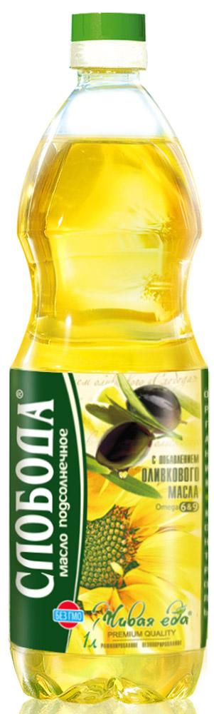 Слобода масло подсолнечное с оливковым рафинированное, 1 л