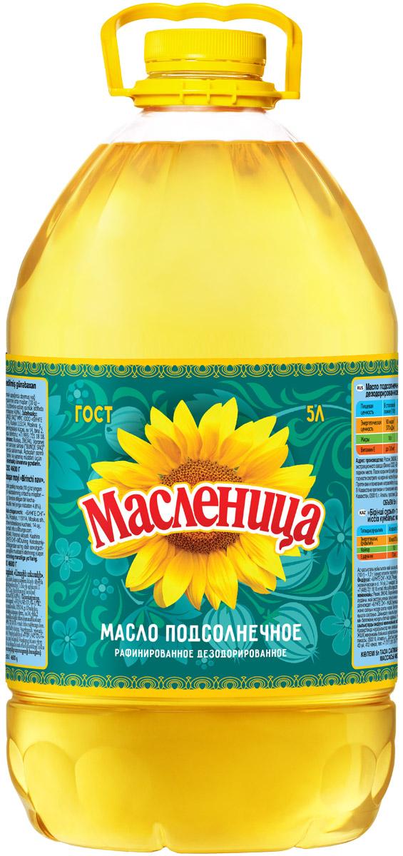 Масленица масло подсолнечное рафинированное, 5 л