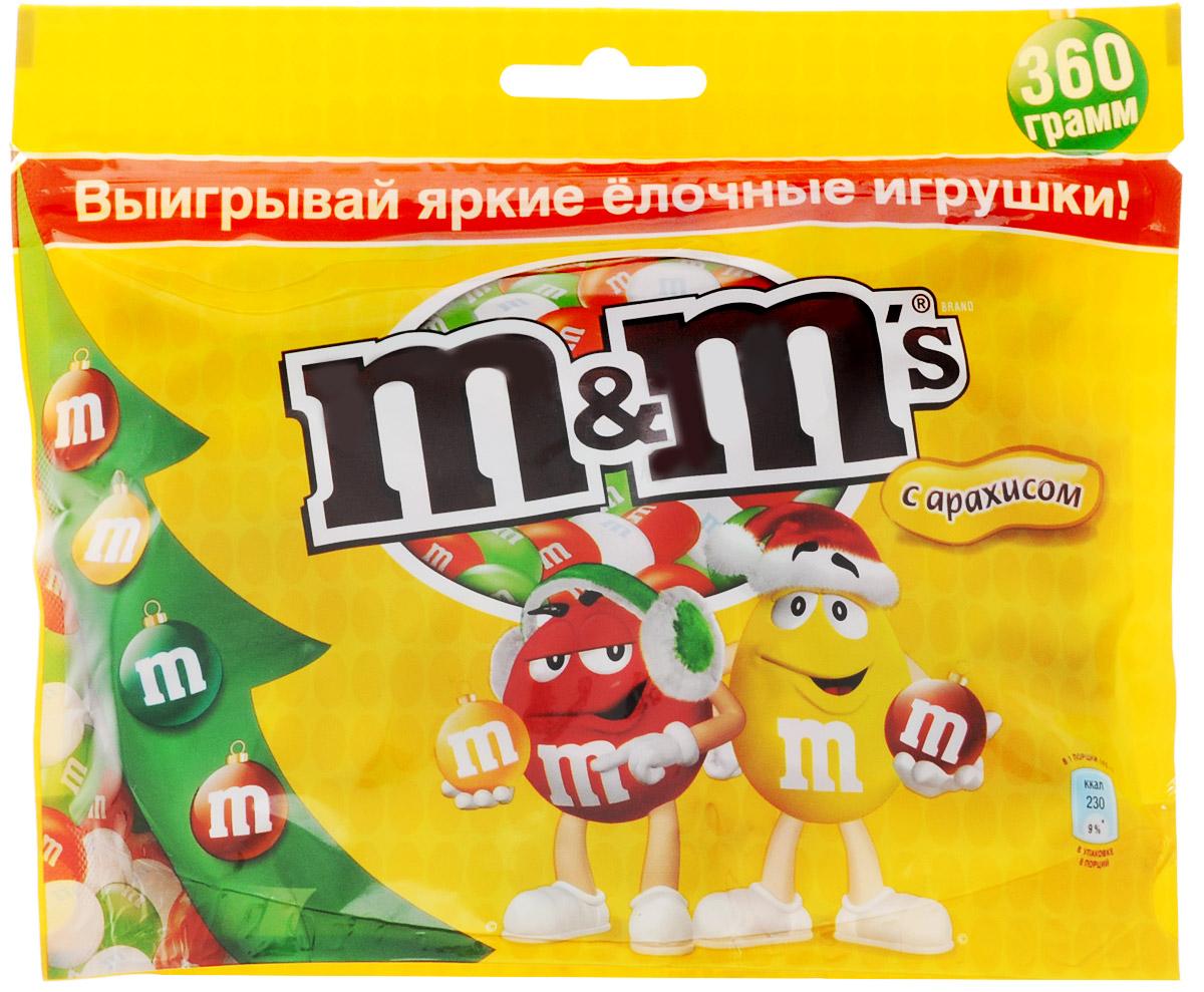 M&Ms драже с арахисом, 360 г
