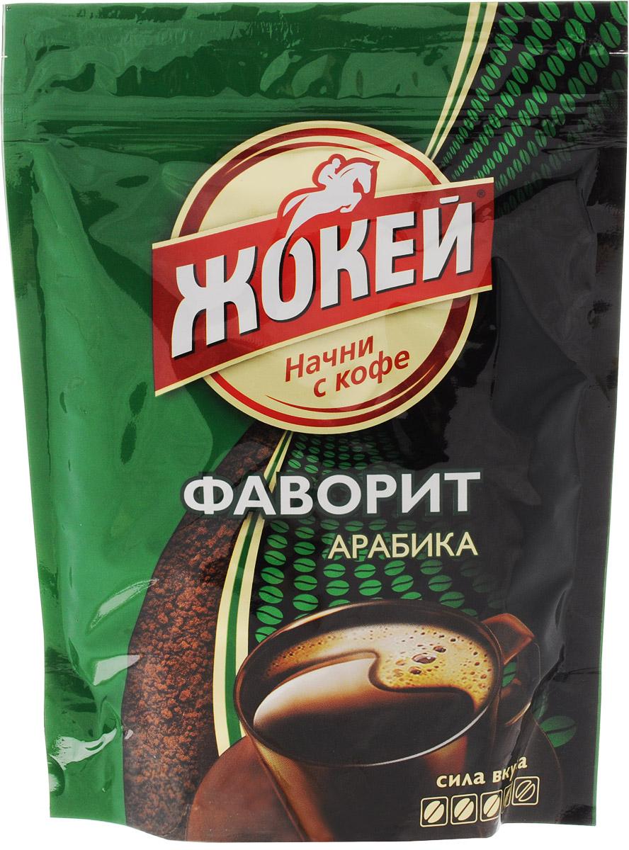 Жокей Фаворит кофе гранулированный растворимый, (м/у), 150 г