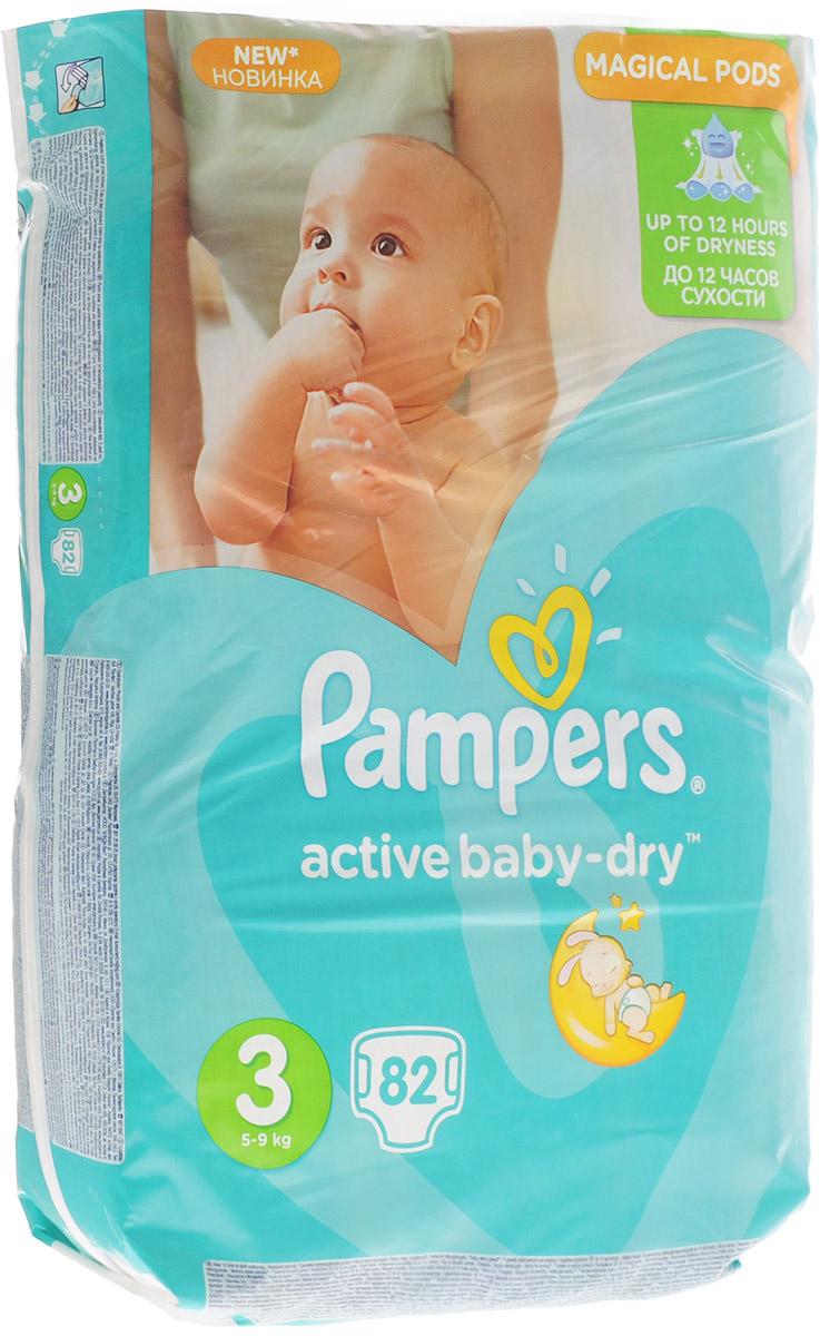 Pampers Подгузники Active Baby-Dry 5-9 кг (размер 3) 82 штPA-81446634Ух ты, как сухо! А куда исчезли все пи-пи? Вы готовы к революции в мире подгузников? Как только вы начнете использовать Pampers Active Baby-Dry, вы убедитесь, что они отличаются от наших предыдущих подгузников. Революционная технология помогает распределять влагу равномерно по 3 впитывающим каналам и запирать ее на замок, не допуская образование мокрого комка между ножек по утрам. Эти подгузники настолько удобные и сухие, что вы удивитесь, куда делись все пи-пи! - 3 впитывающих канала: помогают равномерно распределить влагу по подгузнику, не допуская образование мокрого комка между ножек. - Впитывающие жемчужные микрогранулы: внутренний слой с жемчужными микрогранулами, который впитывает и запирает влагу до 12 часов. - Слой Dry: впитывает влагу и не дает ей соприкасаться с нежной кожей малыша. - Мягкий верхний слой: предотвращает контакт влаги с кожей малыша, для спокойного сна на всю ночь. - Дышащие материалы: обеспечивают циркуляцию...