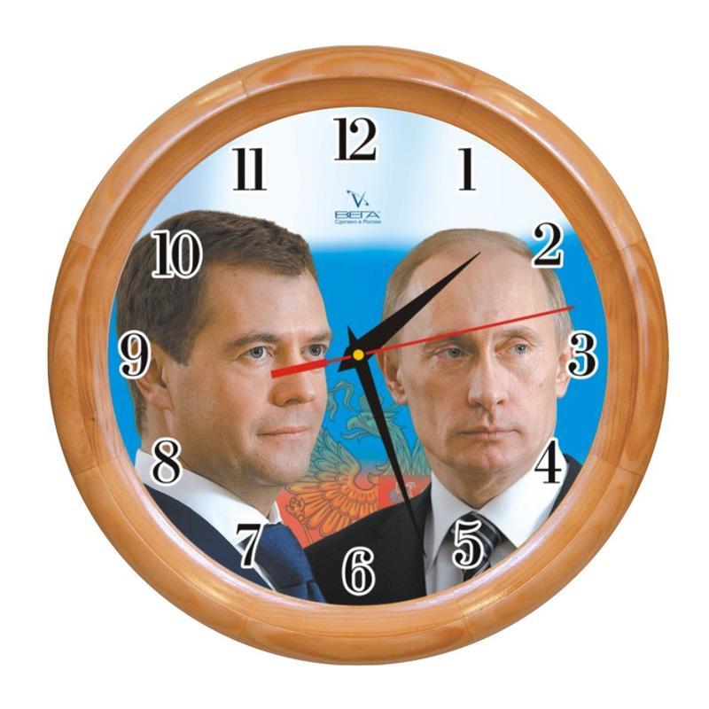 Часы настенные Вега Первые лица. Д1НД/7-40Д1НД/7-40