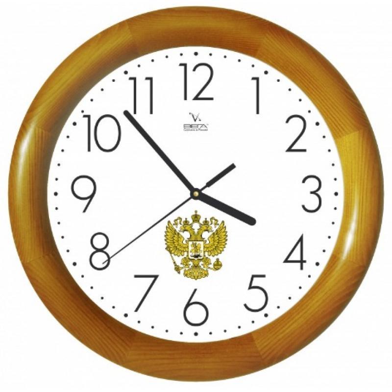 Часы настенные Вега ГербД1НД/7-201