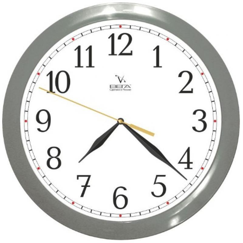 Часы настенные Вега Классика в серомП1-5/7-98