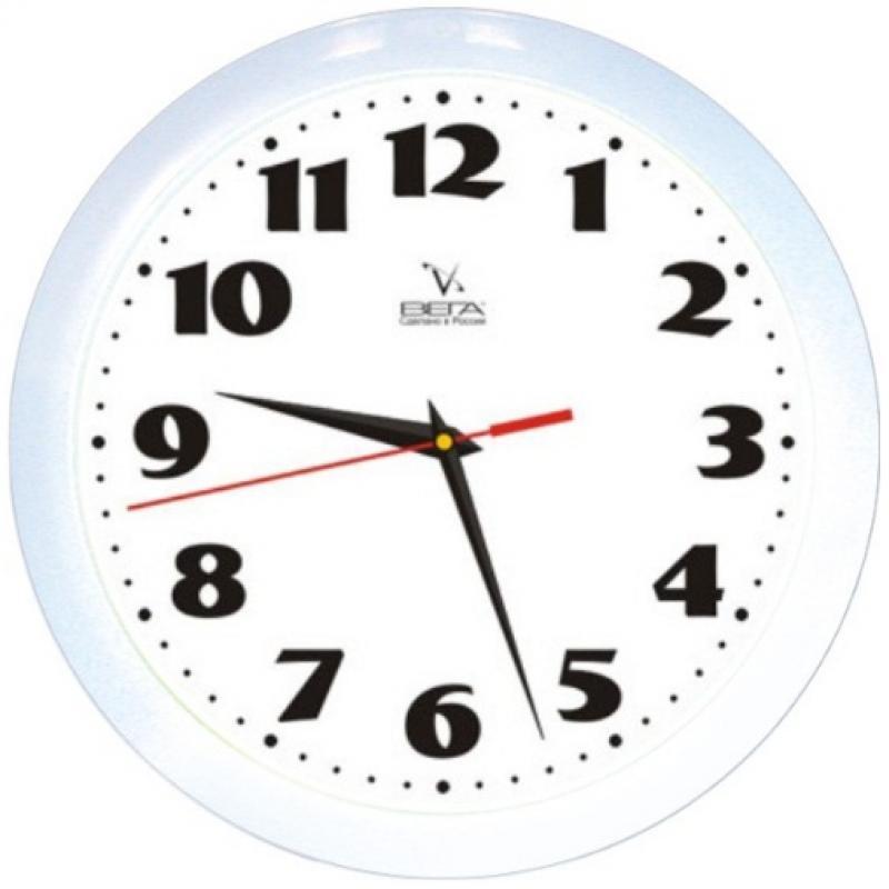 Часы настенные Вега Классика, цвет: белый. П1-7/7-45П1-7/7-45