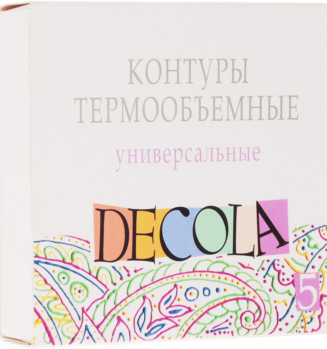 Decola Контуры термообъемные универсальные 5 цветов