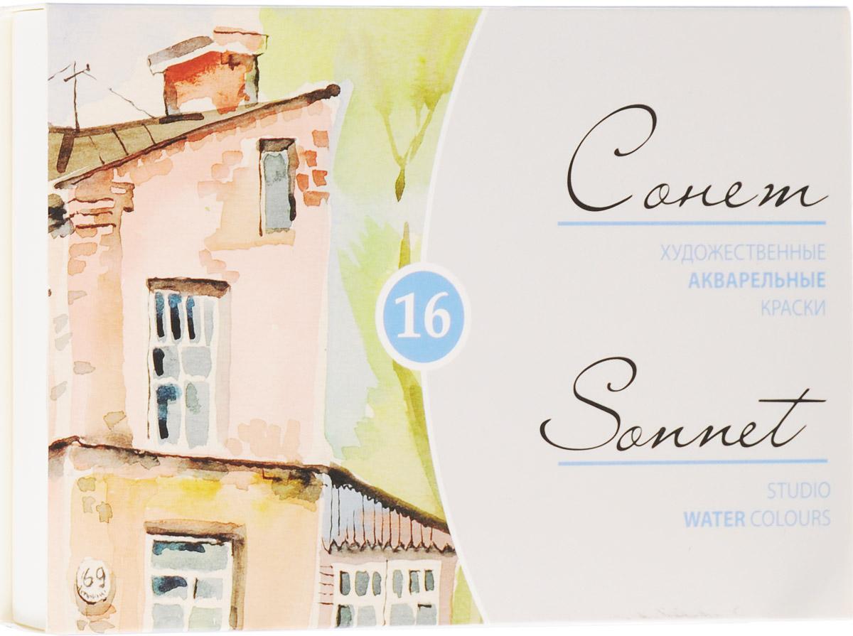 Sonnet Краски акварельные художественные 16 цветов