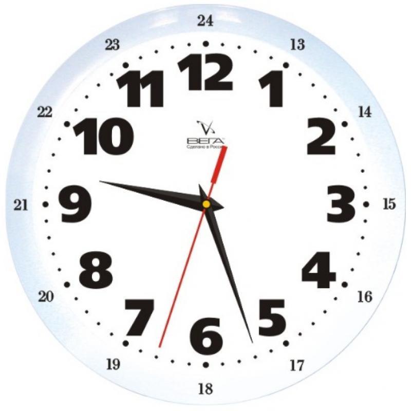 Часы настенные Вега Классика, цвет: белый. П1-7619/7-32П1-7619/7-32