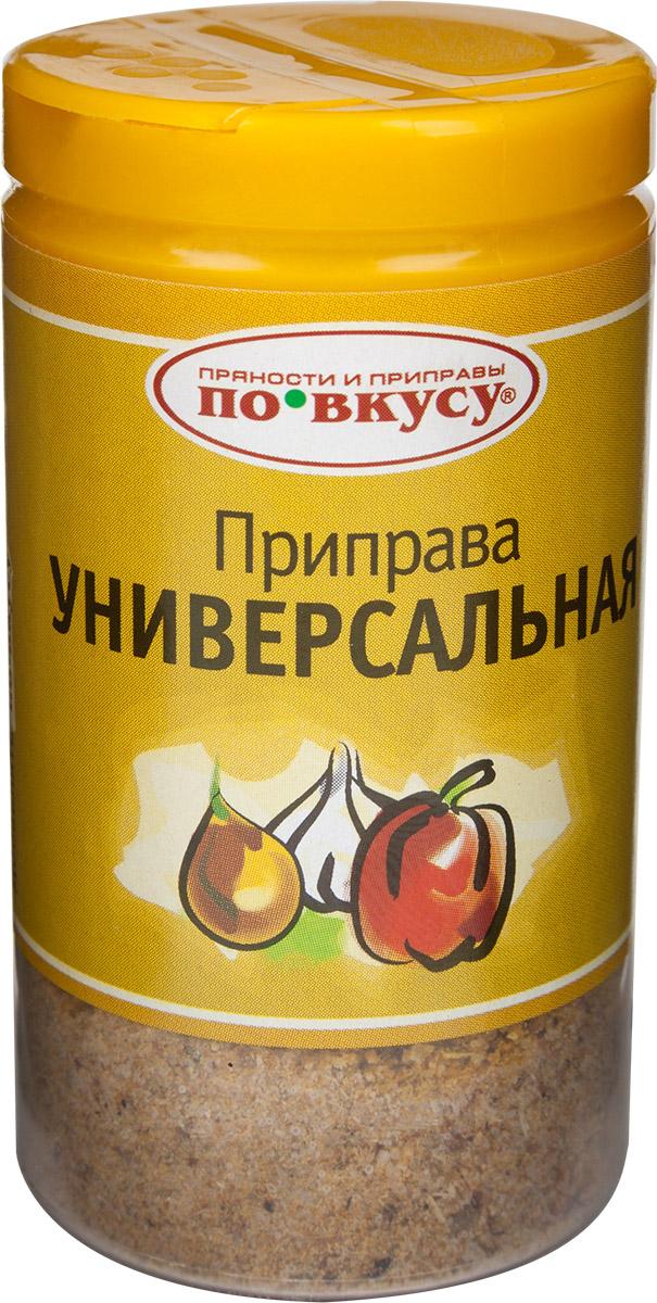 По вкусу Приправа универсальная, 40 г