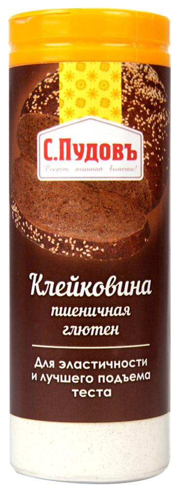 Пудовъ клейковина пшеничная, 60 г4607012294814Клейковина пшеничная (глютен) - натуральный продукт, который получен из пшеничного зерна. Используется при выпечке из всех видов муки. Предназначен для улучшения качества муки при пониженном содержании клейковины, увеличения объема изделий, лучшего подъема теста, продления срока свежести изделий. Рекомендуемая дозировка: 1-1,5% к массе муки.