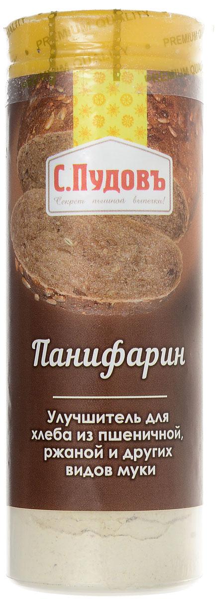 Пудовъ улучшитель хлебопекарный Панифарин, 55 г4607012294838Панифарин от С. Пудовъ - это комплексный улучшитель для хлеба из пшеничной, ржаной и других видов муки. Отлично подойдет для увеличения объема изделий, подъема теста, а также продления срока свежести продукта. Уважаемые клиенты! Обращаем ваше внимание, что полный перечень состава продукта представлен на дополнительном изображении.
