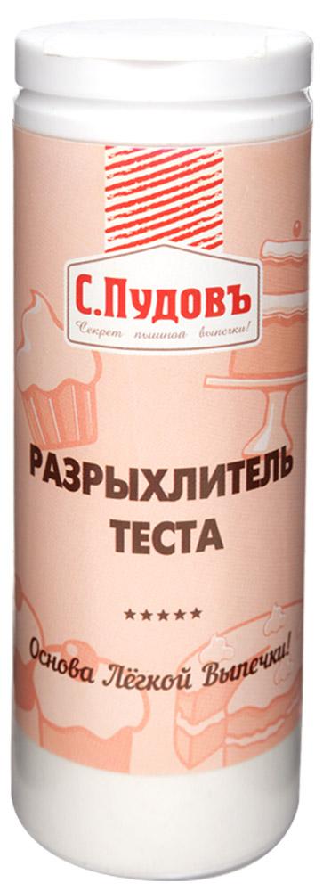 Пудовъ разрыхлитель для теста, 100 г