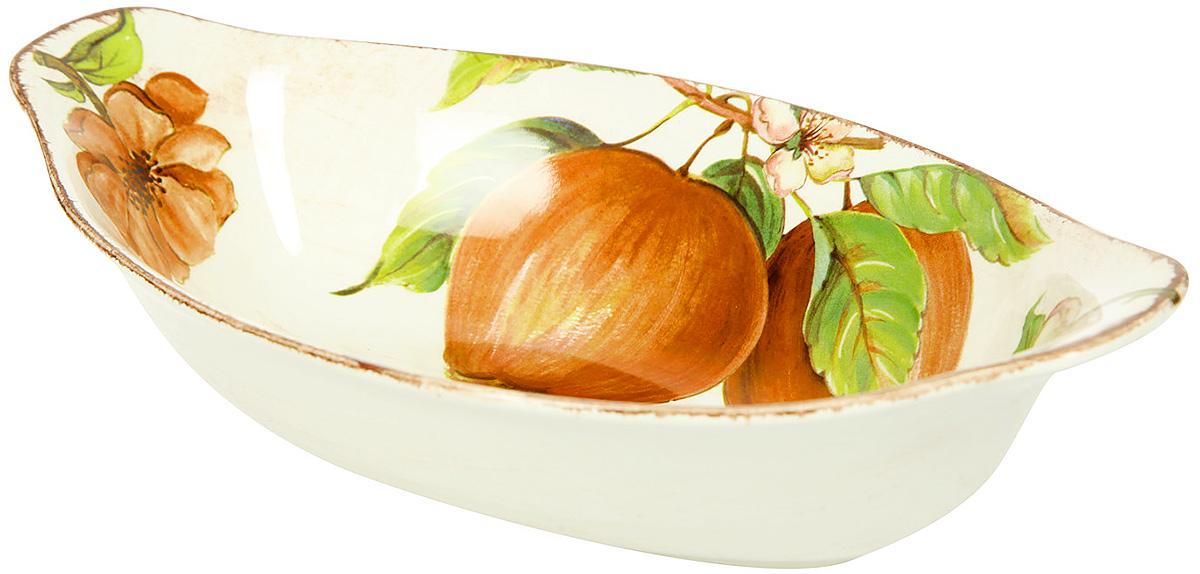 Салатник овальный Sestesi, 30 х 17,5 х 6 смFRTT/1031Создание компании, претендующей на мировую популярность, требует наличия определенной изюминки. Фирма Lavorazione Ceramiche Sestesi (LCS) – популярный производитель, известный своими первоклассными изделиями из керамики. Дизайнеры компании разрабатывают разнообразные декоры в современном и классическом стилях, ориентируясь на новомодные тенденции.Изделия снабжены подарочными упаковками, поэтому могут быть преподнесены в качестве подарка к любому торжеству. Собрав набор из различных предметов, вы сможете организовать прекрасный и, что особенно важно, функциональный презент молодоженам, новоселам или просто сделать приятный сюрприз для близкого человека. Прекрасные декоры, ручная роспись, превосходное качество и регулярное обновление коллекций позволило итальянской компании Lavorazione Ceramiche Sestesi достаточно быстро выйти на мировой уровень. Сегодня ее изделия известны далеко за рубежом. Роскошная керамика LCS по вкусу ценителям изысканной посуды, выполненной в флорентийском стиле.