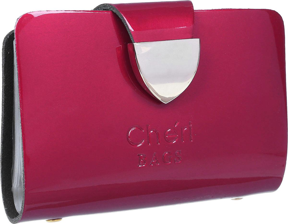 Визитница женская Cheribags, цвет: цикламеновый. V-0482-26V-0482-26Визитница Cheribags выполнена из натуральной лаковой кожи и оформлена тисненой надписью с названием бренда. Внутри расположен блок с 26 файлами для визитных и дисконтных карт. Изделие застегивается хлястиком на кнопку.