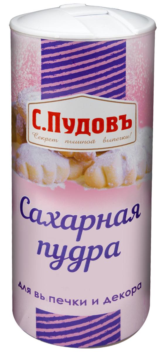 С. Пудовъ сахарная пудра, 25 г
