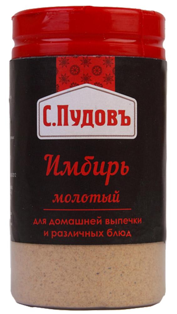 С. Пудовъ имбирь молотый, 25 г