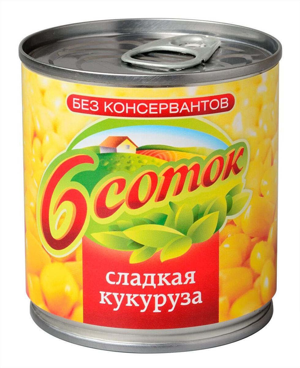 Шесть соток Кукуруза, 170 г