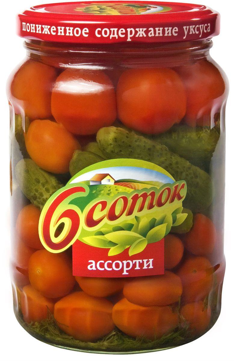 Шесть соток Ассорти томаты черри и огурцы, 680 г