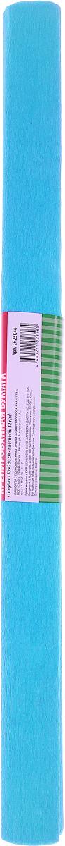Greenwich Line Бумага крепированная цвет голубой 50 х 250 смCR25046Крепированная бумага Greenwich Line - отличный вариант для воплощения творческих идей не только детей, но и взрослых. Бумага с плотностью 32 г/м2 прекрасно подходит для упаковки хрупких изделий, при оформлении букетов и создании сложных цветовых композиций, для декорирования и других оформительских работ. Насыщенный цвет бумаги сделает поделки по-настоящему яркими. Кроме того, крепированная бумага Greenwich Line поможет увлечь ребенка, развивая интерес к художественному творчеству, эстетический вкус и восприятие, увеличивая желание делать подарки своими руками, воспитывая самостоятельность и аккуратность в работе. Такая бумага поможет вашему ребенку раскрыть свои таланты.