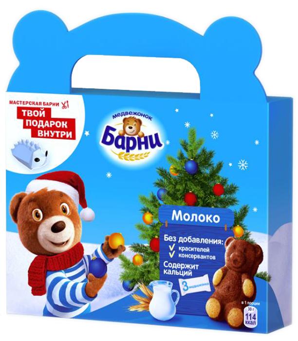 Медвежонок Барни Пирожное бисквитное с молочной начинкой, 90 г 4035871