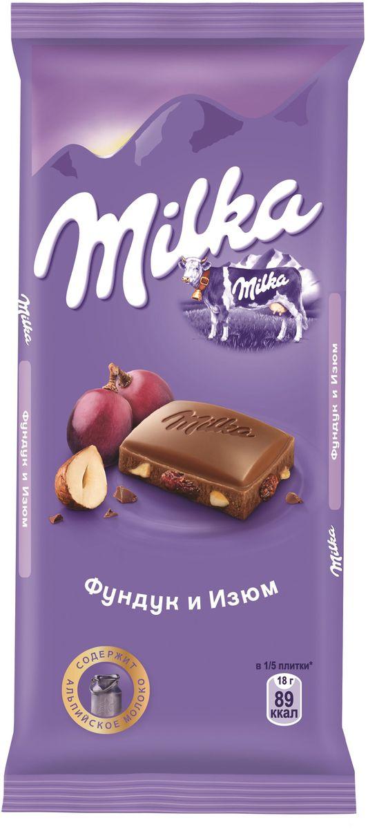 Milka шоколад молочный с фундуком и изюмом, 90 г