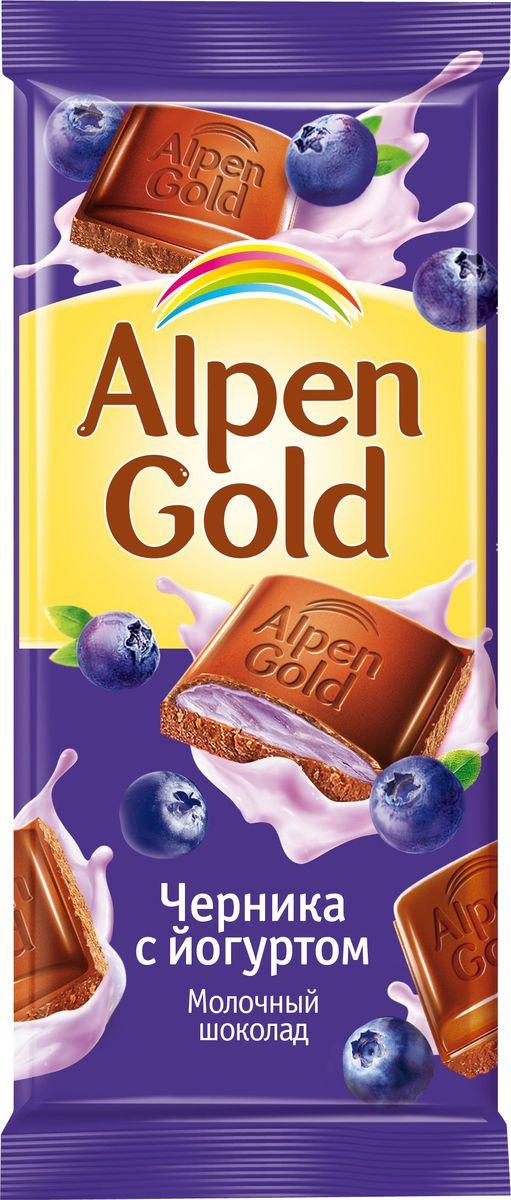 Alpen Gold шоколад молочный с чернично-йогуртовой начинкой, 90 г 106458, 4008435