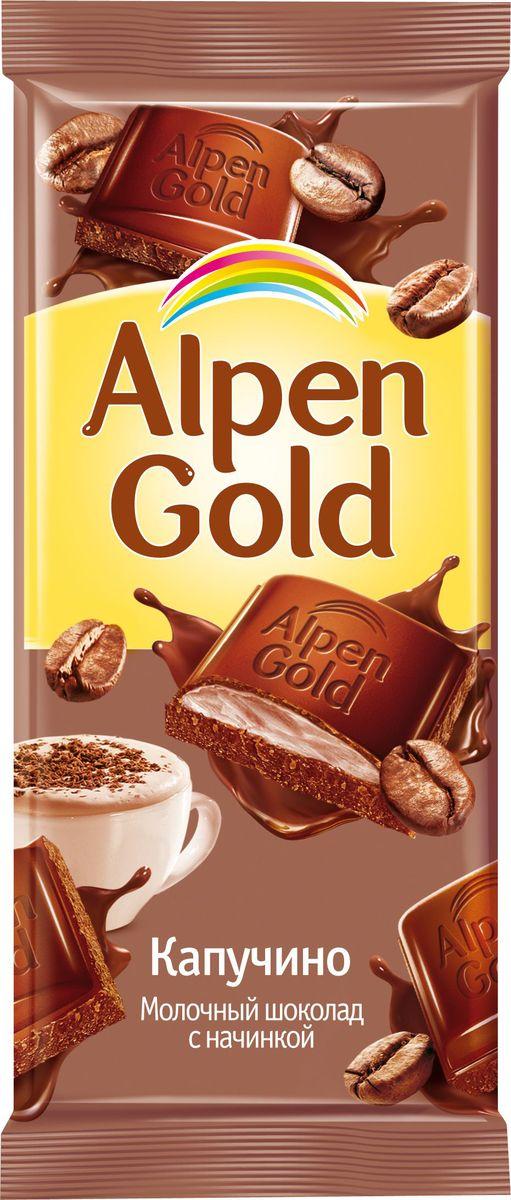 Alpen Gold шоколад молочный с нач-ой со вкусом Капучино, 90 г106456, 4008431Шоколад Альпен Гольд американской компании Крафт Фудс появился на российском рынке в 1994 году и сразу же обрел наибольшую популярность среди потребителей, которую не теряет и по сей день. Продукция торговой марки также представлена в Украине, Белоруссии и Польше. В переводе шоколад называется Альпийское золото. При этом торговая марка никак не относится к Альпам: все производство расположено в странах Восточной Европы. Любовь покупателей шоколад Alpen Gold завоевал хорошим соотношением цены и качества, а также большим разнообразием вкусов.
