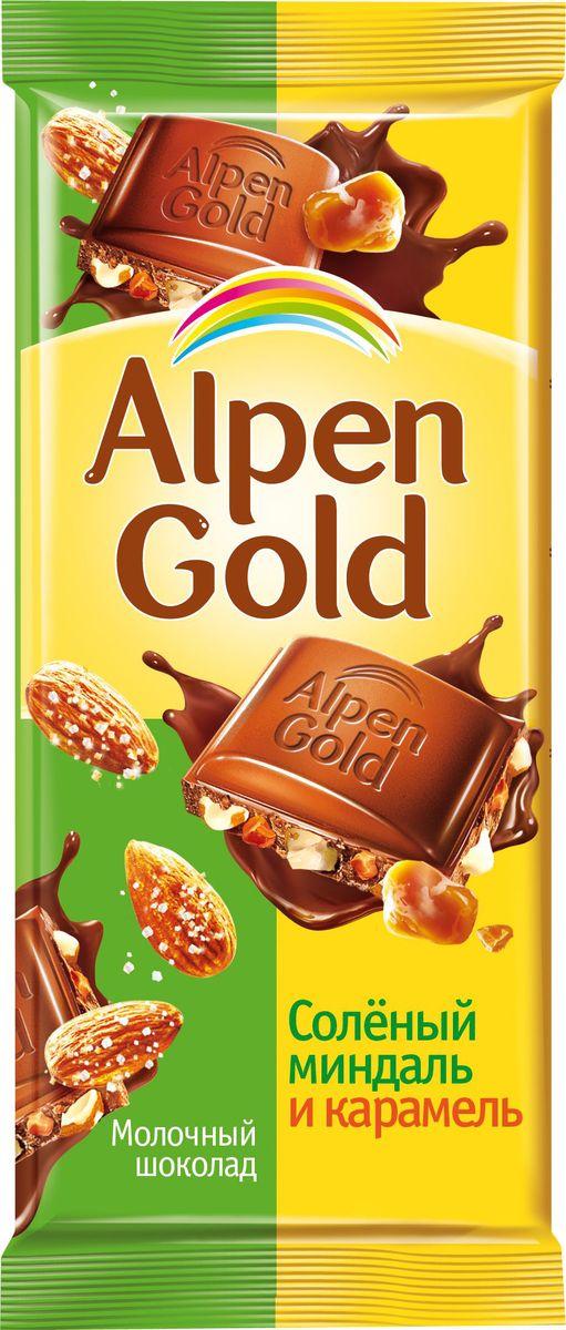 Alpen Gold шоколад молочный с соленым миндалем и карамелью, 90 г